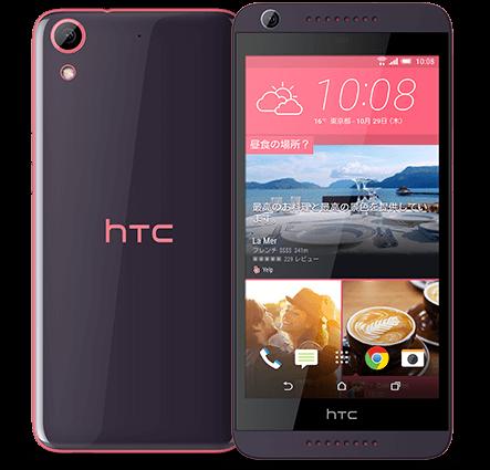 HTC-Desire-626-Sketchfab-pink