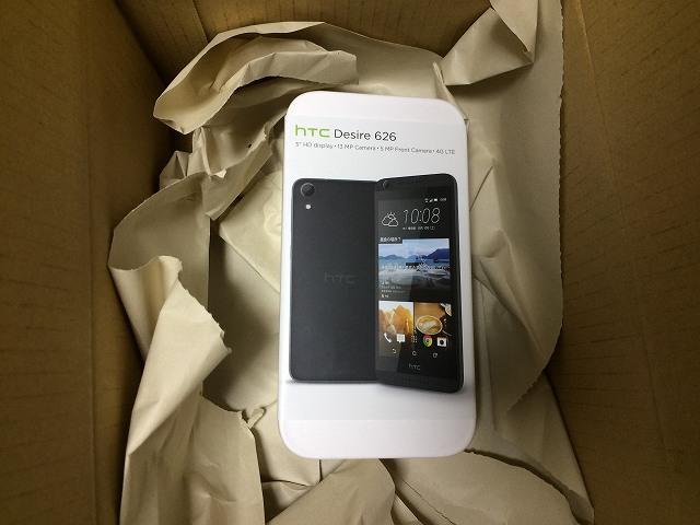 箱-HTC626