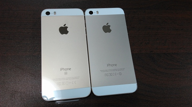iPhoneSE比較10
