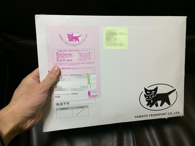 SIM封筒到着